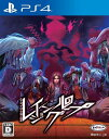 【PS4】レイジングループ