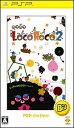 【PSP】LocoRoco2 PSP the Best