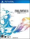 【PSVita】ファイナルファンタジーX HD Remaster
