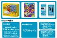 Wii Uマリオメーカーセット+アクセサリー3点パック+Wiiリモコンプラス追加パックkuro+スプラトゥーン セット