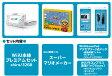 Wii Uプレミアムセット+アクセサリー3点パック+Wiiリモコンプラス追加パックkuro+マリオメーカー セット