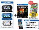 PSVita本体+マインクラフト+メモリーカード8GB+CYBER液晶保護フィルムセット(冊子付)