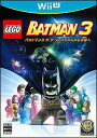 【WiiU】LEGO バットマン3 ザ・ゲーム ゴッサムから宇宙へ