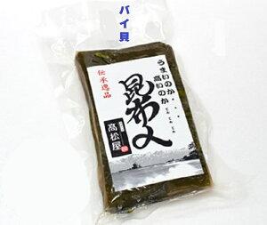 富山湾のばい貝の昆布〆 内容量100g(冷凍)富山の領