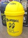 【最大60%OFFタイムセール開催中】アメリカン雑貨★MONEYS ムーンアイズ グッズ 35L ダストボックス YELLOW 大きい ゴミ箱 DUST BOX-ME0036