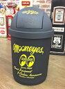 【最大60%OFFタイムセール開催中】アメリカン雑貨★MONEYS ムーンアイズ グッズ 35L ダストボックス BLACK 大きい ゴミ箱 DUST BOX-ME0037