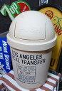 【最大60%OFFタイムセール開催中】アメリカン雑貨★35L DUST BOX BEIGE ダストボックス 大きいゴミ箱-JE0214