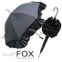 フォックスアンブレラ 傘 レディース FOX UMBRELLAS WL9 598 LADIES DEEP FRILL WALKING LENGTH UMBREL...