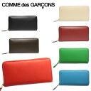コムデギャルソン 財布 COMME des GARCONS SA0110 CLASSIC LEATHER ラウンドファスナー長財布 選べるカラー【new0821】