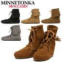 ミネトンカ ブーツ MINNETONKA TRAMPER ANKLE HI BOOT アンクルハイブーツ シューズ 選べるカラー