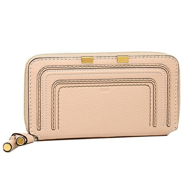 chloe marcie bag knockoff - 1andone | Rakuten Global Market: Chloe CHLOE 3P0571 161 B9A MARCIE ...