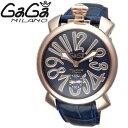 ・【限定TIMESALE】【送料無料】GAGAMILANOガガミラノ5011.5MANUALE48MMマヌアーレ48MMブルー/ゴールドメンズ腕時計【sa0410】