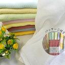 ガーゼバスタオル〈日本製〉たおる屋さんが作る綿紗パッケージ付きガーゼ湯上げ 湯上り ダブルガーゼ 生地 綿 無地  ベビー 赤ちゃん 泉州タオル