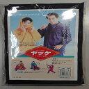 【在庫限り】訳アリ かぶり式ヤッケ 中国製 Lサイズ アウトドア 撥水加工 男女兼用 メンズ レディース  ワークマン 雪