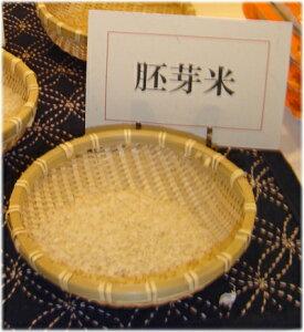 福島のお米農家激烈応援特A 検査1等 はいが精米 福島県産コシヒカリ あさか舞10kg胚芽精米 5kgx2袋