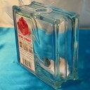 【送料無料】ガラスブロックガラス 円形口 貯金箱 募金箱ガラスブロック(単品)