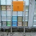 【送料無料】郵便ポスト郵便受けメールボックス大型メール便スタンドタイプ型マグネット付きイエロー黄色ポスト(yellow)