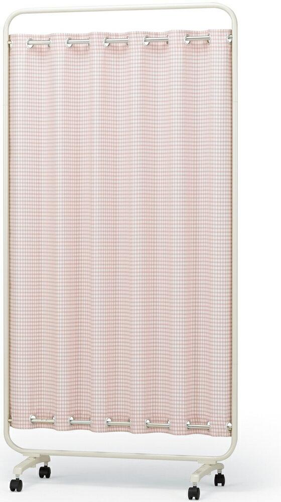 【送料無料】【日本製】シンプルなスクリーン衝立一本立 幅90cm×高さ1790 ハートウェーブスクリーン チェック柄(防炎+制菌)パーマネントプリーツカーテン