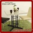 シンプルモダン★ガラスカフェテーブル720x720 ホワイト