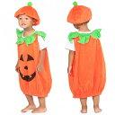 FJK パンプキン(かぼちゃ衣装) 帽子 セット 幼児サイズ FJK9354728028