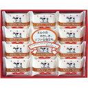 牛乳石鹸 ゴールドソープセット B2065588
