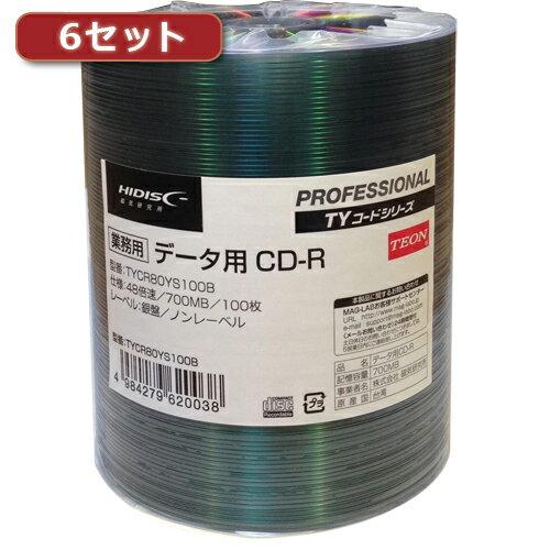 【6セット】HI DISC CD-R(データ用)高品質 100枚入 TYCR80YS100BX6