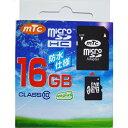 mtc microSDHCカード 16GB class10 (PK) MT-MSD16GC10W (UHS-1対応)