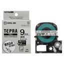 (まとめ) テプラテープ キングジム 「テプラ」PRO SRシリーズ専用テープカートリッジ SB9T 4971660770113 ●9mm幅 1個【10×セット】