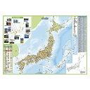 (まとめ) 地図 デビカ いろいろ書ける!消せる!日本地図 073101 4904901731017 1個【10×セット】