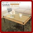 【送料無料】ガラストップオーク棚リビングテーブル★SARA(サラ)105ナチュラル