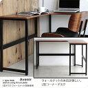 ブラウン(brown)/ブラック :L型デスク ウォールナット突板使用★アブニール 送料無料