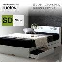 棚付きベッド 引出し付き 宮付き コンセント付 フレームのみ : セミダブル SD 幅120:ホワイト 収納付きベッド モノトーン 多機能 高級感 飾り棚