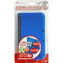 【ポイント20倍】アンサー 3DS LL用 「シリコンプロテクト 3L」 (クリアブルー) ANS-3D030BL
