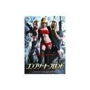 カーリー・ポープ コンプリート・ブロンド DVD