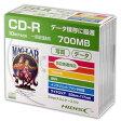 【エントリーでポイント最大35倍】HIDISC CD-R データ用5mmスリムケース10P HDCR80GP10SC