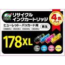 日本ナノディジタル HP用178-4PACKリサイクルインクカートリッジ(大容量) RH-178XL-4PACK