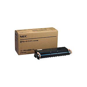 NEC EPカートリッジ PR-L8000-12 1個 プリンタートナー・ドラム 純正トナー・ドラム トナー【改善】
