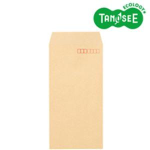 【ポイント20倍】(まとめ)TANOSEE クラフト封筒 テープ付 70g 長3 〒枠あり 1000枚入×3パック