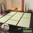 純国産/日本製 い草カーペット い草マット 『F蔵』 ブラウン 約200×200cm 正方形 裏:ウレタン張り コンパクト収納可