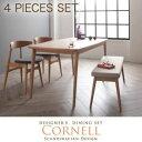 ダイニングセット 4点セット(テーブル+チェアA×2+ベンチ)【Cornell】チェアカラー:アイボリー ベンチカラー:ベージュ 北欧デザイナーズダイニングセット【Cornell】コーネル/4点セット(テーブル+チェアA×2+ベンチ)【代引不可】