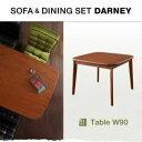 【ポイント20倍】【単品】テーブル ウォールナット【DARNEY】ダーニー/テーブル(W90cm)