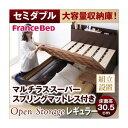 スノコベッド 簀子ベッド ベット セミダブルサイズ