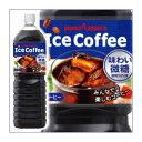 ショッピングアイスコーヒー 【まとめ買い】ポッカサッポロ アイスコーヒー 味わい微糖 ペットボトル 1.5L×8本(1ケース)