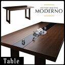 食卓机にぴったりのおしゃれでシンプルなテーブル