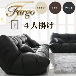 ソファー 4人掛け ブラウン フロアリクライニングソファ【Fargo】ファーゴ【】 合皮仕様ふかふかリクライニング式のモダンな日本製ソファー