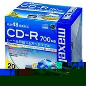 (業務用5セット)日立マクセル HITACHI CD-R <700MB> CDR700S.WP.S1P20S 20枚 メディア用品 CD-R 事務用品 業務用お得セット