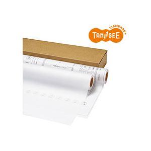 TANOSEE インクジェットプロッタ用トレペ A1ロール 594mm×50m 1箱(2本) 大判プリンター専用紙 インクジェットプリンター用紙 トレーシングペーパー