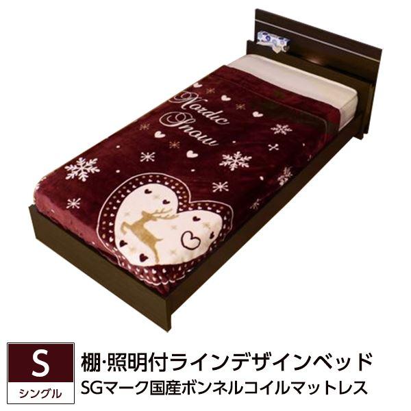 国産 宮付きラインデザインベッド 【シングル/ダークブラウン】 SGマーク 日本製ボンネルコイルマットレス付き【】 色々なサイズを組み合せて使える照明付きベッド