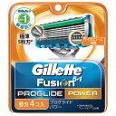 (まとめ)ジレット プログライドパワー替刃4B 【×3点セット】
