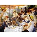 世界の名画シリーズ、プリハード複製画 ピエール・オーギュスト・ルノアール作 「舟遊びをする人々の昼食」【代引不可】